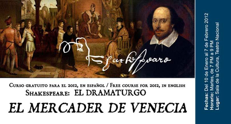El mercader de venecia muebles latest antigedades el for El mercader de venecia muebles
